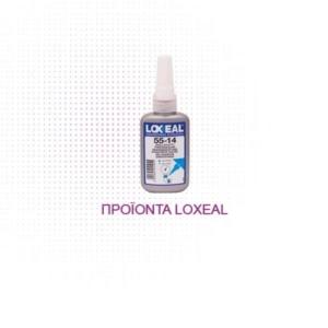 ΠΡΟΪΟΝΤΑ LOXEAL